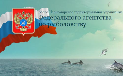 Spawning ban in the Rostov region in 2018