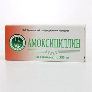 Амоксициллин таблетки применение