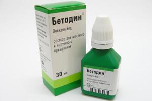Препарат Бетадин