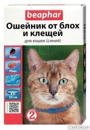 ошейник для кошек от блох