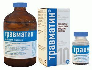 Препарат травматин