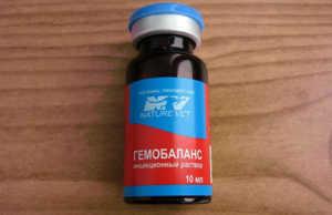 Гемобаланс - препарат с витаминами для инъекций домашним животным