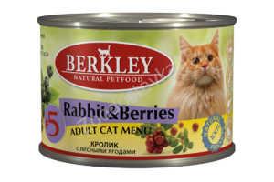 Беркли фрикассе кролик с ягодами