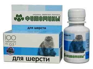 Витамины от выпаденя шерсти