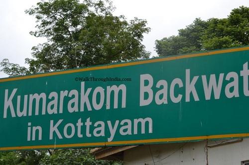 Kumarakom-Backwaters-Kottayam