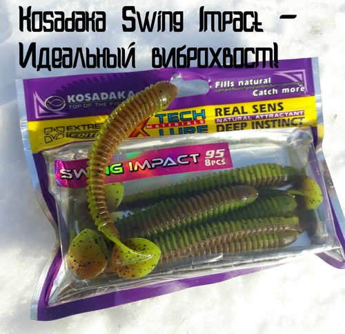 Megabass Swing Impact 95 the perfect pike fibroboost